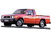 Mitsubishi L 200 single cab (1983 to 1996) :also known as - Mitsubishi Strada single cab