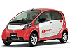 Mitsubishi i-MIEV (2010 onwards)  :