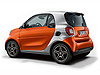Smart ForTwo (2014 onwards) :