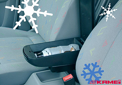 KAMEI Vauxhall Astra (98/04) armrest and cooler, velour, black, 13218-21
