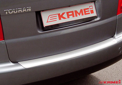 Kamei Vw Sharan 10 On Loading Sill Protector Silver 42144