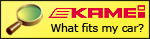 Click on this logo, wherever you see it, to view all the products we sell which have been specifically approved for use on your vehicle.
